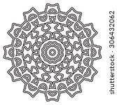 round ornament pattern. vintage ... | Shutterstock .eps vector #306432062