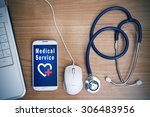 concept of medical technology | Shutterstock . vector #306483956