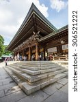 Small photo of TOKYO, JAPAN - AUGUST 16TH 2015. Meiji Shrine, located in Shibuya, Tokyo, is the Shinto shrine, dedicated to the deified spirits of Emperor Meiji, the 122nd Emperor of Japan and his wife.