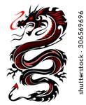 flaming tribal dragon tattoo... | Shutterstock .eps vector #306569696
