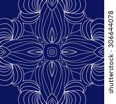 circular   pattern of delicate... | Shutterstock .eps vector #306644078