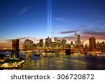 Small photo of Manhattan skyline and the Towers of Lights at sunset in New York
