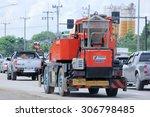 chiangmai  thailand  august 8... | Shutterstock . vector #306798485