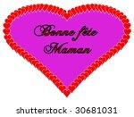 happy mother day | Shutterstock .eps vector #30681031