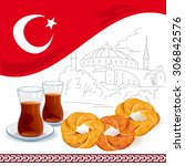 illustration with turkish...   Shutterstock .eps vector #306842576