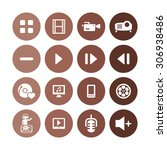 dj icons universal set for web... | Shutterstock . vector #306938486