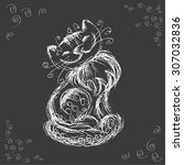 cute cat on black  hand drawing ... | Shutterstock .eps vector #307032836