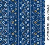 ethnic boho seamless pattern.... | Shutterstock .eps vector #307040336