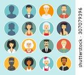 set international avatars | Shutterstock . vector #307079396