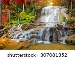 beautiful deep forest mae kae... | Shutterstock . vector #307081352