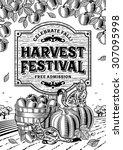 harvest festival poster black...   Shutterstock .eps vector #307095998