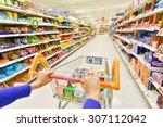 london   july 3  a shopper... | Shutterstock . vector #307112042