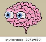 Brain with Eyes - Vector Illustration