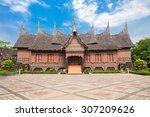 West Sumatra Pavilion In Taman...