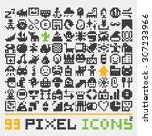 pixel art web icons vector set 2 | Shutterstock .eps vector #307238966