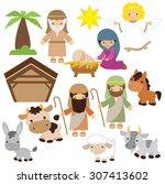 nativity vector illustration | Shutterstock .eps vector #307413602