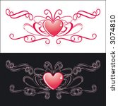two identical hearts on black... | Shutterstock .eps vector #3074810