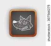 werewolf doodle | Shutterstock .eps vector #307566275