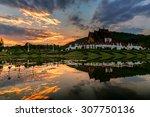 ho kham luang in the evening | Shutterstock . vector #307750136
