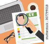 human resources digital design  ... | Shutterstock .eps vector #307799018