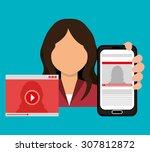 technology digital design ... | Shutterstock .eps vector #307812872