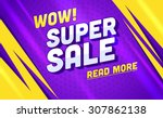 super sale banner.vector... | Shutterstock .eps vector #307862138