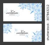 romantic invitation. wedding ... | Shutterstock .eps vector #307863212