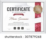 certificate template with... | Shutterstock .eps vector #307879268