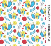 seamless pattern with birds and ... | Shutterstock .eps vector #307894088