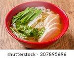 pho vietnamese food of the...