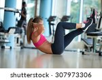cute young woman stretching and ...   Shutterstock . vector #307973306