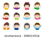 Set Of Children In Various Poses
