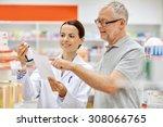 medicine  pharmaceutics  health ... | Shutterstock . vector #308066765