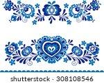 folk ornaments | Shutterstock .eps vector #308108546