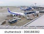 Nagoya  Japan   July 18  2015 ...