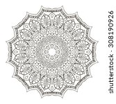 Banner With Flower Mandala In...