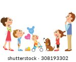 parent and child who look up at ... | Shutterstock .eps vector #308193302