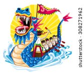 duanwu chinese dragon boat... | Shutterstock .eps vector #308271962
