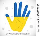 vector illustration of a hand... | Shutterstock .eps vector #308275235