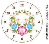 clockface in the russian style. ... | Shutterstock .eps vector #308324762