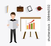 business digital design  vector ... | Shutterstock .eps vector #308446532