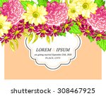 romantic invitation. wedding ... | Shutterstock .eps vector #308467925