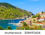 colorful houses of assos... | Shutterstock . vector #308492606