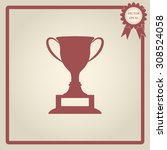 vector champions cup icons  | Shutterstock .eps vector #308524058