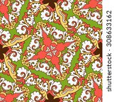 vector seamless pattern ethnic... | Shutterstock .eps vector #308633162