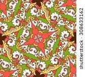 vector seamless pattern ethnic... | Shutterstock .eps vector #308633162