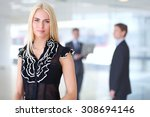 business woman standing in... | Shutterstock . vector #308694146