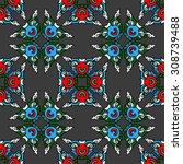 vector seamless pattern ethnic... | Shutterstock .eps vector #308739488