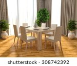 kitchen and brown floor. 3d... | Shutterstock . vector #308742392