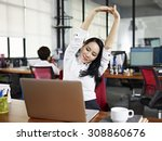 asian businesswoman looking at... | Shutterstock . vector #308860676